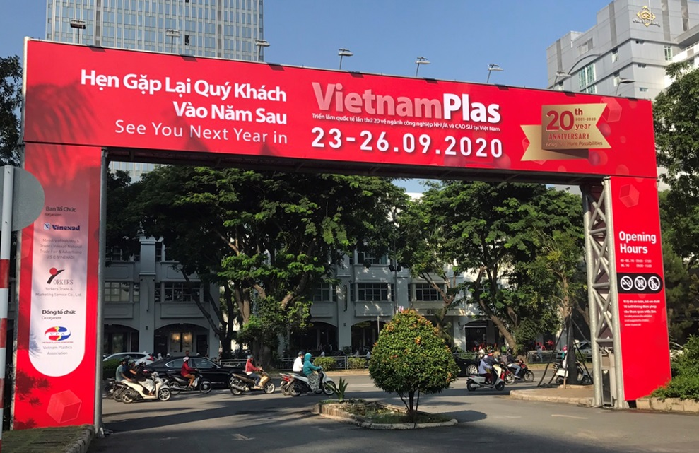 【Vietnam Plas 2019】ご来場の御礼